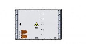 Stadium Antennas -  GWHPX0505F